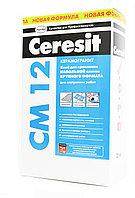 Клей Ceresit CМ 12 для керамогранита и крупноформатной плитки, 25 кг