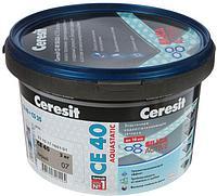 Затирка для швов Ceresit CE40 SilicaActive, цветная водоотталкивающая  до 10 мм в ведре, 2 кг