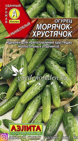 """Семена огурца Аэлита """"Морячок-хрустячок""""., фото 2"""