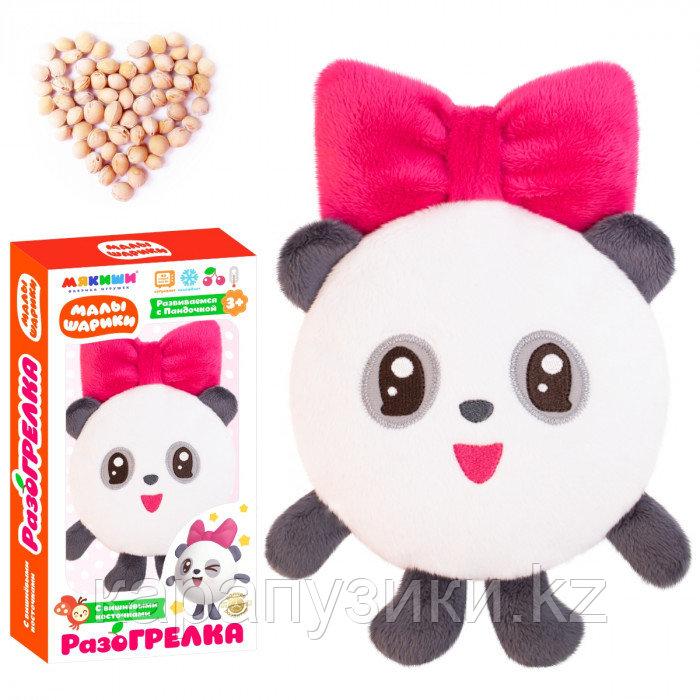 Игрушки  малышарики Панда