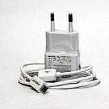 Зарядное устройство, фото 2