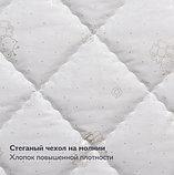 Матрас детский Plitex Flex Cotton Ring ФК-02/1, фото 2
