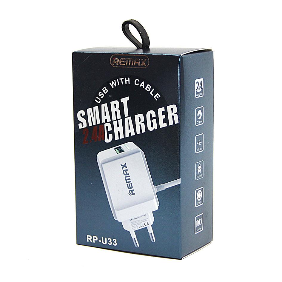 REMAX USB зарядное устройство