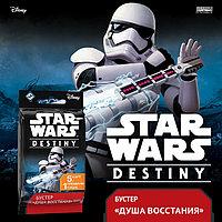 Настольная игра STAR WARS: DESTINY. БУСТЕРЫ «ДУША ВОССТАНИЯ», фото 1