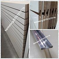 Экономные - декор - панели горизонтальная 1,20 мм , 2,40 мм