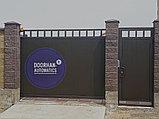Ворота откатные, фото 7
