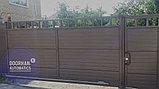 Ворота откатные, фото 9