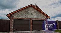 Ворота гаражные, фото 1
