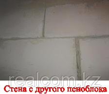 Стена с некачественного пеноблока