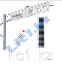 Cветильник  на солнечной батарее светодиодный уличный SL1 150 Вт