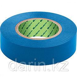 Изолента ПВХ, 19 мм х 20 м, синяя Сибртех