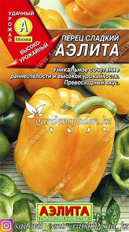 """Семена перца сладкого Аэлита """"Аэлита""""., фото 2"""