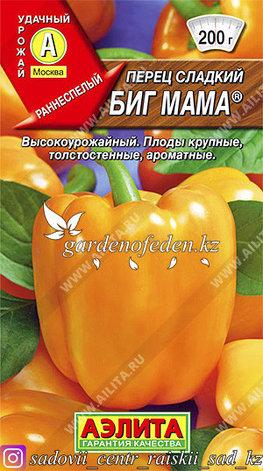 """Семена перца сладкого Аэлита """"Биг Мама""""., фото 2"""