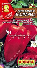 "Семена перца сладкого Аэлита ""Болгарец""."