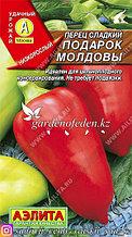 """Семена перца сладкого Аэлита """"Подарок Молдовы""""."""