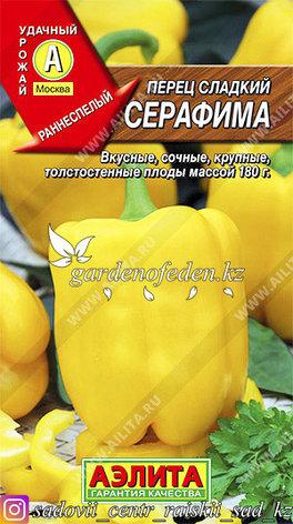 """Семена перца сладкого Аэлита """"Серафима""""., фото 2"""