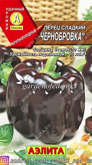 """Семена перца сладкого Аэлита """"Чернобровка""""."""