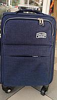 Синий чемодан средний, тканевый