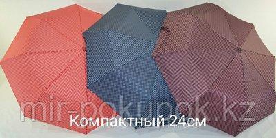 Женский зонт механика в горошек Алматы