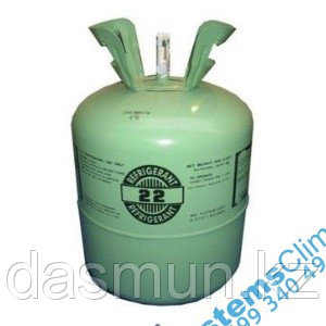 Фреон  GAS R22 ( 13,6 кг.)