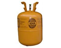 Фреон  GAS R 404A ( 10,9 кг.)