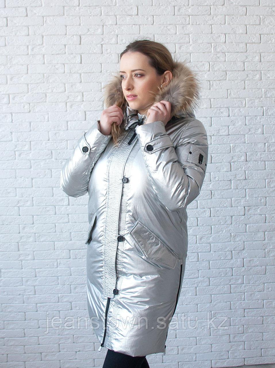 Пуховик женский, зимний MISUN светло-серый, мех енота