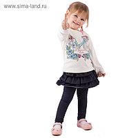 """Легинсы для девочки """"Незабудка"""", рост 116 см (60), цвет тёмно-синий ДЮЛ696438"""