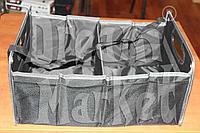 Органайзер для багажника, фото 1
