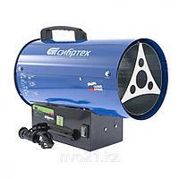 Газовый теплогенератор GH-18, 18 кВт// Сибртех