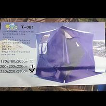 Трехслойный Куб для зимней рыбалки  220*220