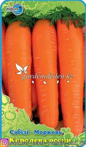 """Семена моркови """"Королева осени""""., фото 2"""