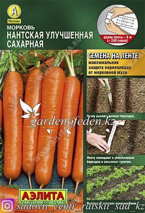 "Семена моркови на ленте Аэлита ""Нантская улучшенная сахарная""."