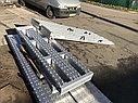Алюминиевые аппарели 53 тонны., фото 9