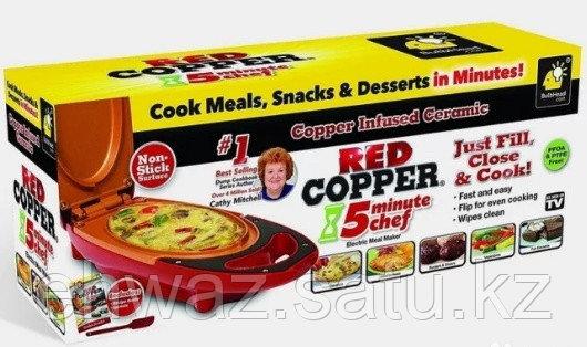 Электрическая омлетница Red Copper 5 Minute Chef