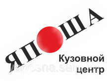 Бампер белый Поло 2010-/Russia Type