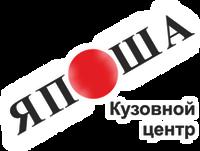 Фонарь Mazda Кронос хэтчбек(б/у)