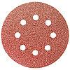 """Круг абразивный на ворсовой подложке под """"липучку"""", перфорированный, P 80, 125 мм, 5 шт Matrix"""