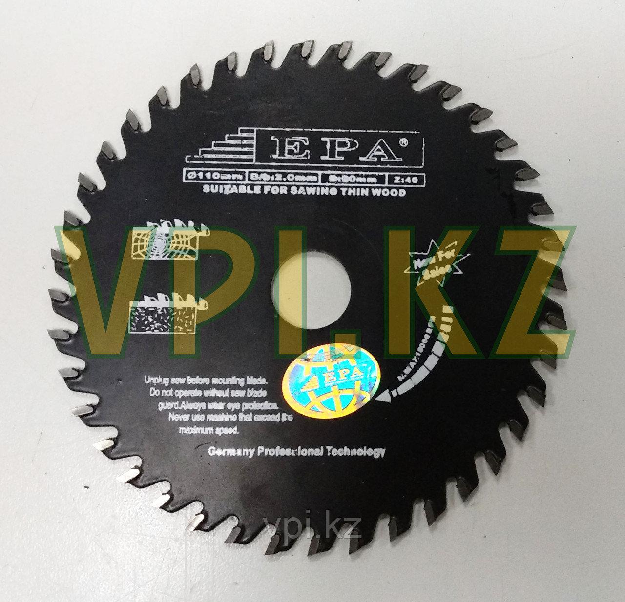 Диск пильный  по дереву    180*50 зуб 40 EPA
