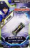 Monsuno Metal Ultra Spin Hydro Монсуно Стартовый мини набор