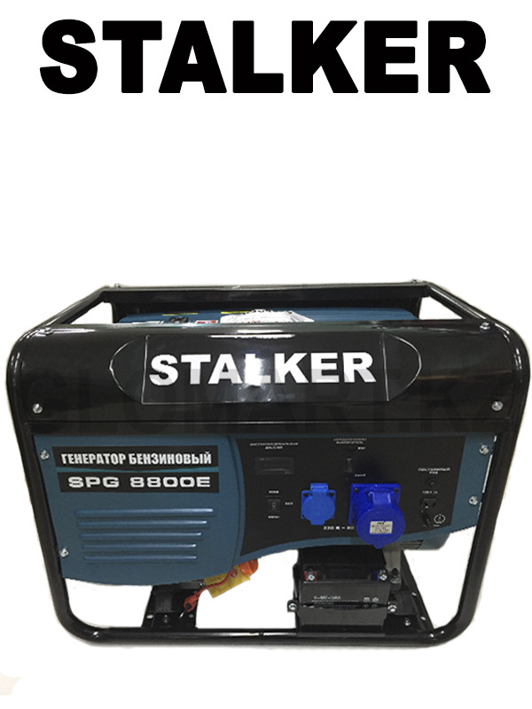 Генератор Сталкер SPG 8800E (Stalker)