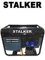 Сталкер SPG 9800E (N), 7,5 кВт (Stalker)