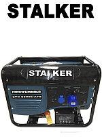 Генератор с  автозапуском Сталкер SPG 9800Е+ATS (Stalker)