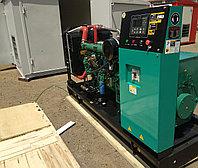 Дизельный генератор G-Force RGF-154