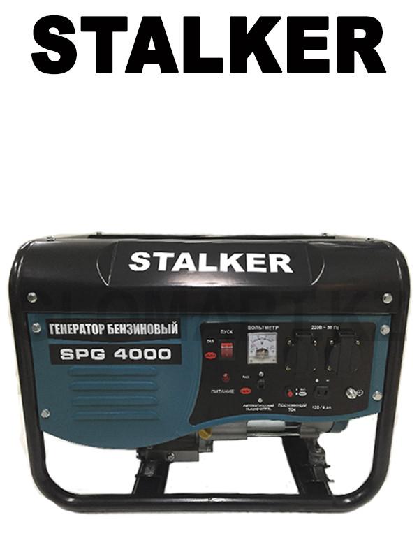 Сталкер SPG 4000 (Stalker)