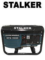 Сталкер SPG 4000 (N) (Stalker)