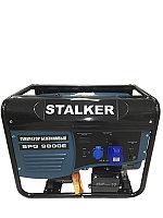 Движок Сталкер SPG 9800Е (Stalker)