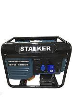Сталкер SPG 8800Е, 6,5 кВт (Stalker)