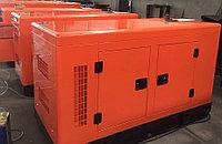 Дизельный генератор G-Force RGF-200