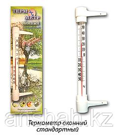Термометр оконный стандартный