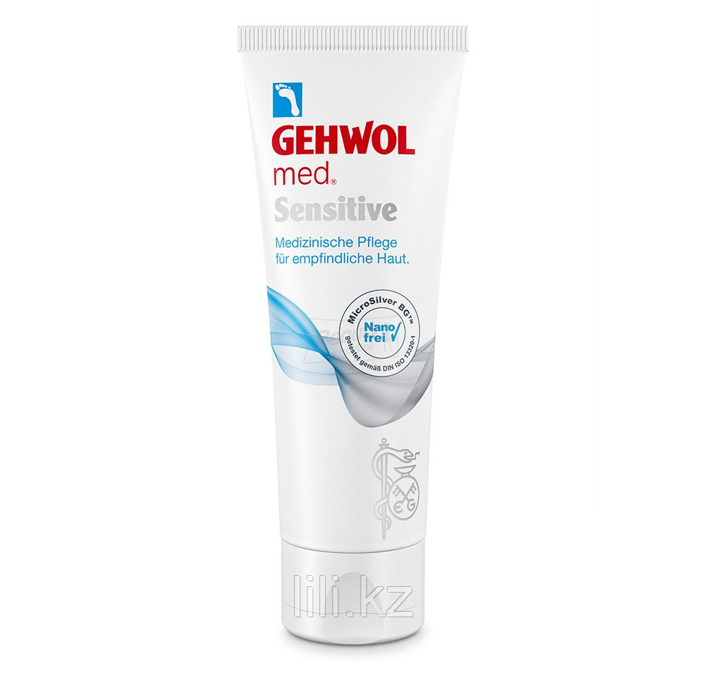 Крем для чувствительной кожи Gehwol med Sensitive 75 мл.
